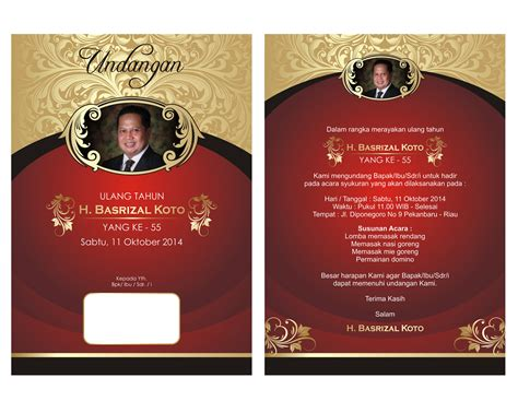 Undangan Invitation Ulang Tahun Birthday Shopskin contoh formal invitation yang singkat choice image