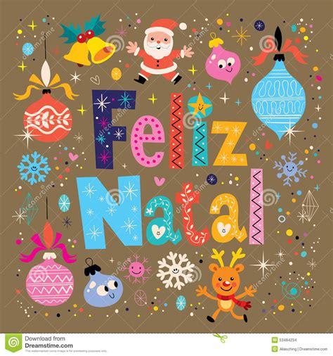 merry christmas feliz natal portuguese portuguese greeting card stock vector image