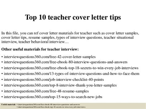 top 10 teacher cover letter tips