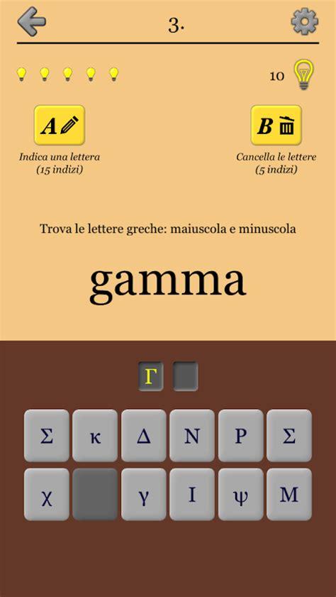 alfa lettere greche lettere greche alfabeto greco app android su play