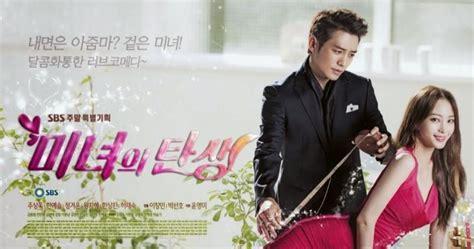 film korea love now seoul in love now korean drama birth of a beauty