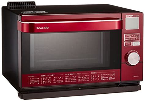 Microwave Sharp Eo 18l best deals on kitchen appliances sharp page 9