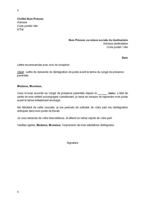 Lettre De Motivation Pour Demande De Visa Belgique Exemple Gratuit De Lettre Demande R 233 Int 233 Gration Anticip 233 E Terme Cong 233 Pr 233 Sence Parentale