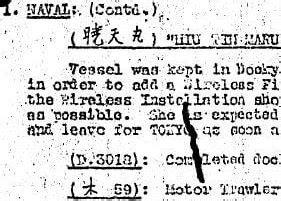 section 20 british intelligence baag naval section intelligence summary february 1943