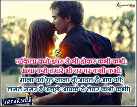 images of love with quotes in hindi images love quotes in hindi inspirational quotes gallery