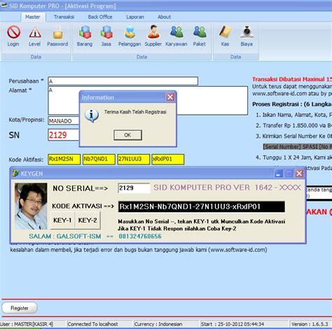 kumpulan software terbaik indonesia sid komputer ver 1653