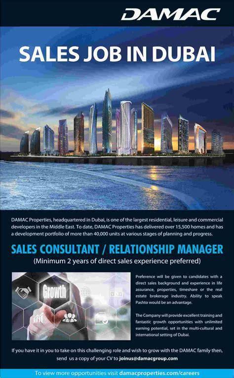 Mba Sales In Dubai by Damac Properties Dubai 2016 April For Sales