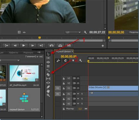 adobe premiere pro merge clips adobe premiere обучение join clips