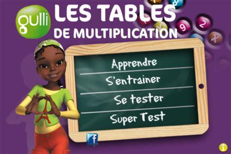 les tables de multiplication de 1 a 10 quot les tables de multiplication avec gulli quot par anuman