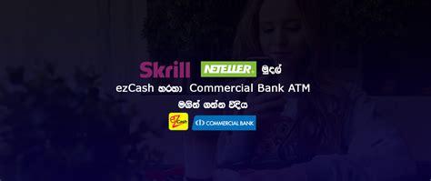 wordpress tutorial in sinhala ezcash sinhala prathilaba com online money making
