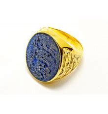 lapis three lions of heraldic gold plated sterling