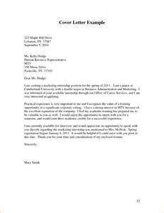 writing a cover letter for an internship 12 internship cover letter sle basic appication