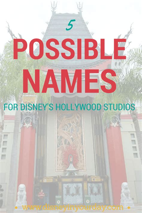 hollywood studios names 5 possible names for hollywood studios disney in your day