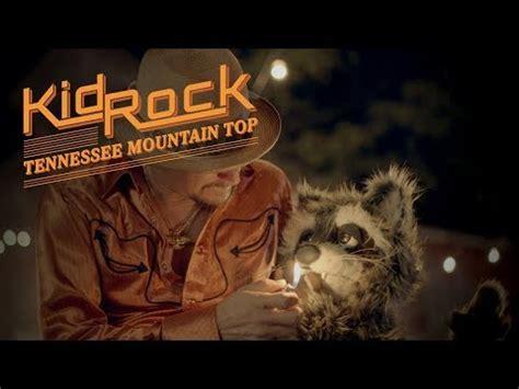 kid rock po dunk kid rock po dunk official video vidoemo emotional