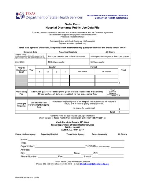 9 Best Images Of Free Printable Hospital Discharge Forms Blank Printable Hospital Discharge Hospital Discharge Papers Template