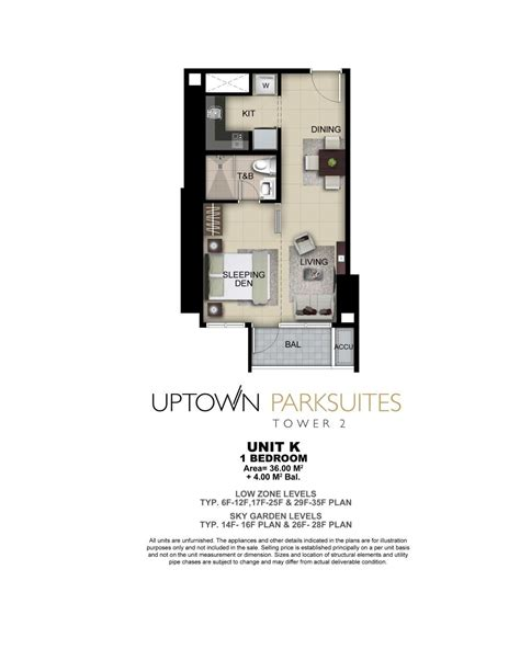 ph towers 2 bedroom suite floor plan uptown parksuites tower 2 floor plans