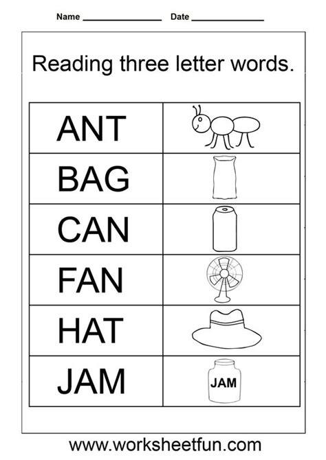 4 Letter Words Common common worksheets 187 letter z words for kindergarten