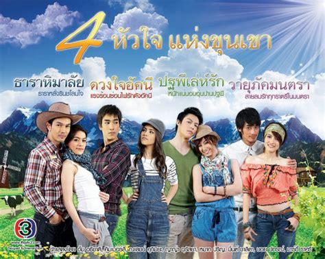 film drama comedy thailand dorkiie october 2013