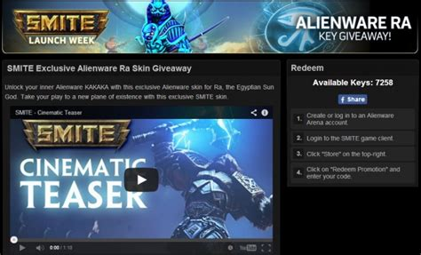 Alienware Giveaway Smite - smite in japan 再びラーのalienware skin配布中
