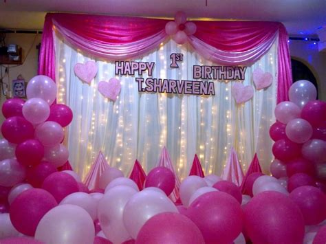 birthday party decoration at home balloon decoration ideas for birthday party at home for
