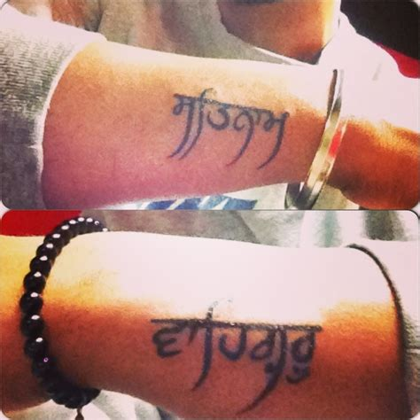 tattoo ideas in punjabi punjabi tattoo satnam waheguru waheguru pinterest