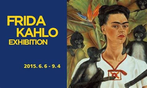 frida kahlo retrospective frida kahlo exhibition events festivals visit seoul the official travel guide to seoul