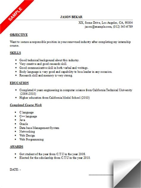 Resume Exles College Students Internships Internship Resume Sle