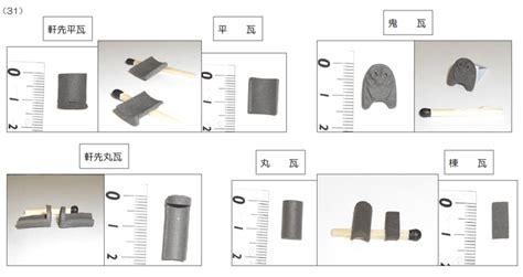 feststehende tiny häuser 製作過程 法隆寺五重塔 北九州