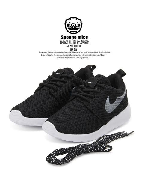 cool shoes for boys new brand fashion light sneakers mesh breathable cool