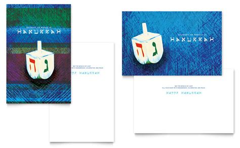 greeting card template powerpoint hanukkah dreidel greeting card template design