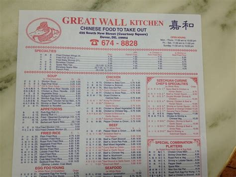 Great Wall Kitchen Dover De great wall kitchen dover restaurant reviews phone