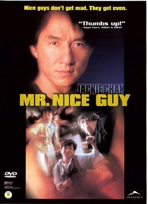 Guy Cool 2004 Full Movie Mr Nice English Subtitles