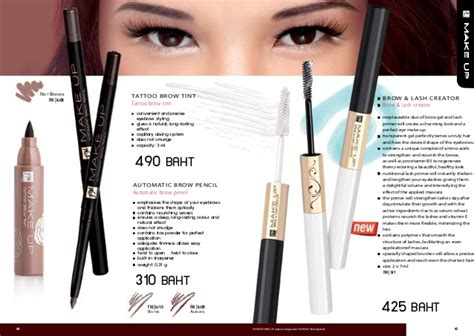 Tatoo Brow Gel Brow Tint Ori Thailand thailand fm groupmake up skype networketer