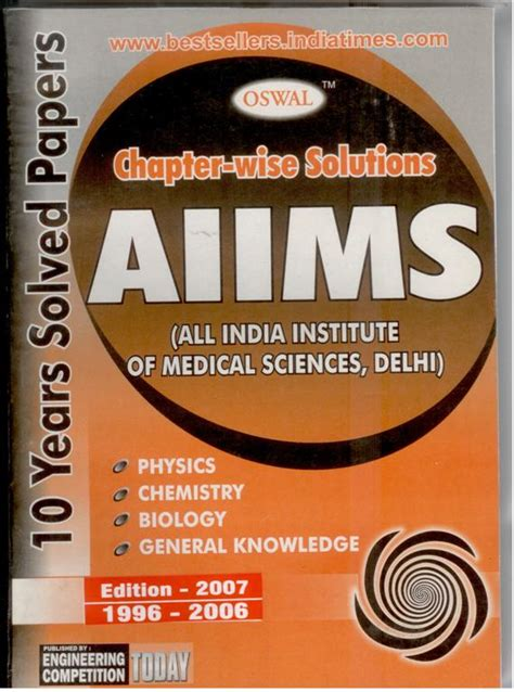 which is the best book to prepare for aiims entrance