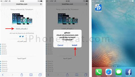 jailbreak 9 3 3 ios version for iphone se 6s 6s 6 6 how to jailbreak iphone ipad ios 9 3 3 without computer