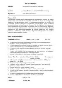 Information Technology Help Desk Job Description Hotel Receptionist Resume Sales Receptionist Lewesmr