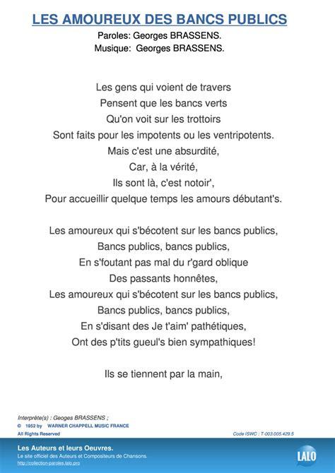 Les Amoureux Des Bancs Publics Paroles by Paroles Et Musique Domaine Lalo Pro