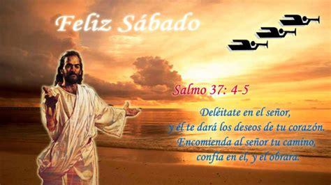 imagenes de jesus feliz sabado feliz s 225 bado youtube