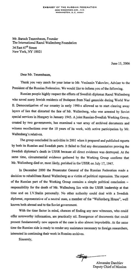 Us Embassy Moscow Letter letter from the embassy of the russian federation in washington d c to the irwf 171 the