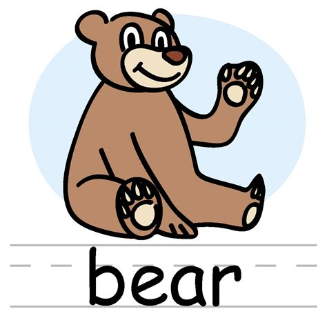 clipart word teddy theme unit worksheets and printables page 1