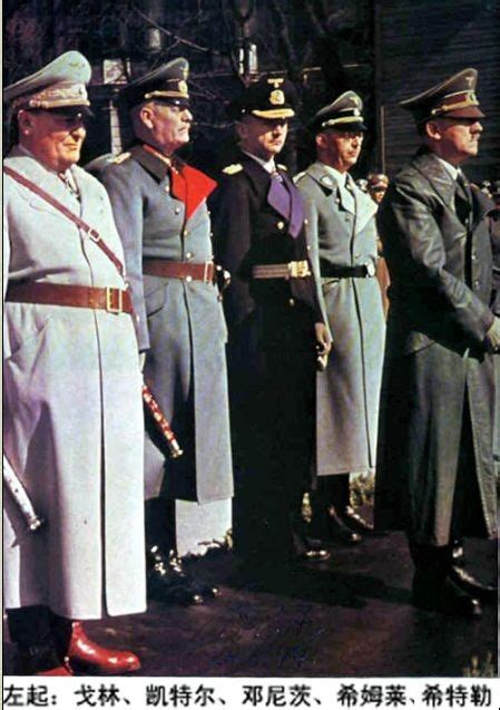 third reich color pictures waffen ss in color 纳粹 图片 互动百科