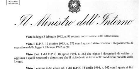 ministero interno cittadinanza documenti la cittadinanza si acquista con decreto ministero dell