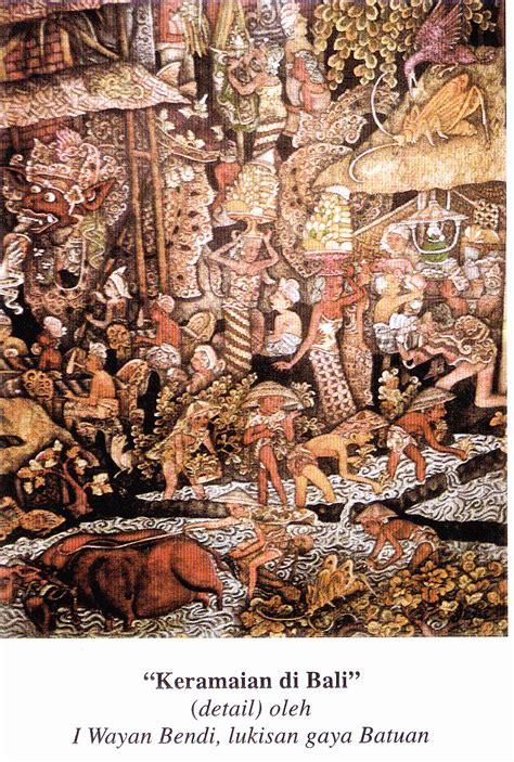Mukena Lukis Dewi Sri Motif Bali hidup dan seni februari 2013