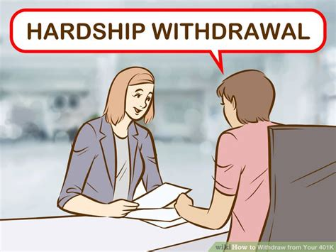 Hardship Withdrawal Letter 401k walmartone login guide