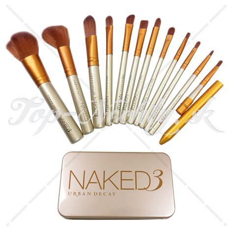 Make Up Sk Ii kozmetick 233 蝪tetce na make up 12 ks v krabi芻ke