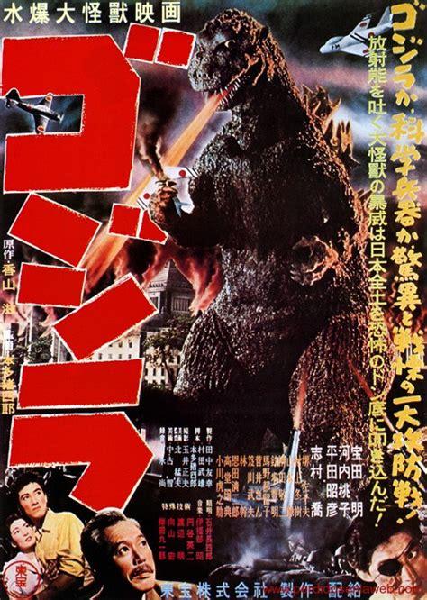 cult japanese horror movie 2013 godzilla king of the monsters 1 godzilla 1954 horror