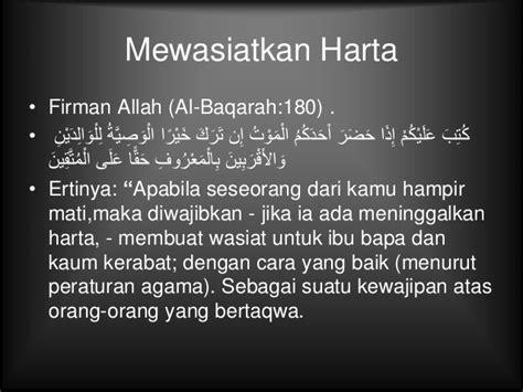 harta dari perspektif islam