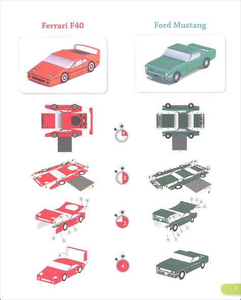 3d paper craft racing cars make your own paper toys