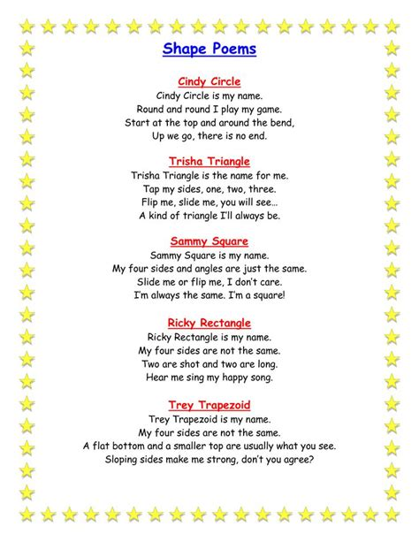 math pattern poems for kindergarten poems about math shapes share teaching fun pinterest
