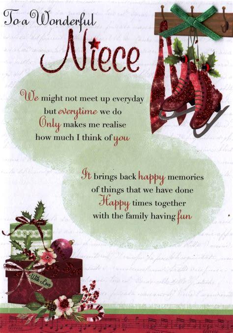 christmas card verses thinking   sumpah pemuda